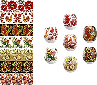 Ukrainian Ukrasa Heat Shrink Wrap Sleeve Decoration Easter Egg Wrappers Pysanka Arounds Set (Pertikivka)