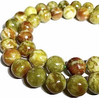 Gemstone Serpentine Beads Unpolished 13mm Round 16 Strand