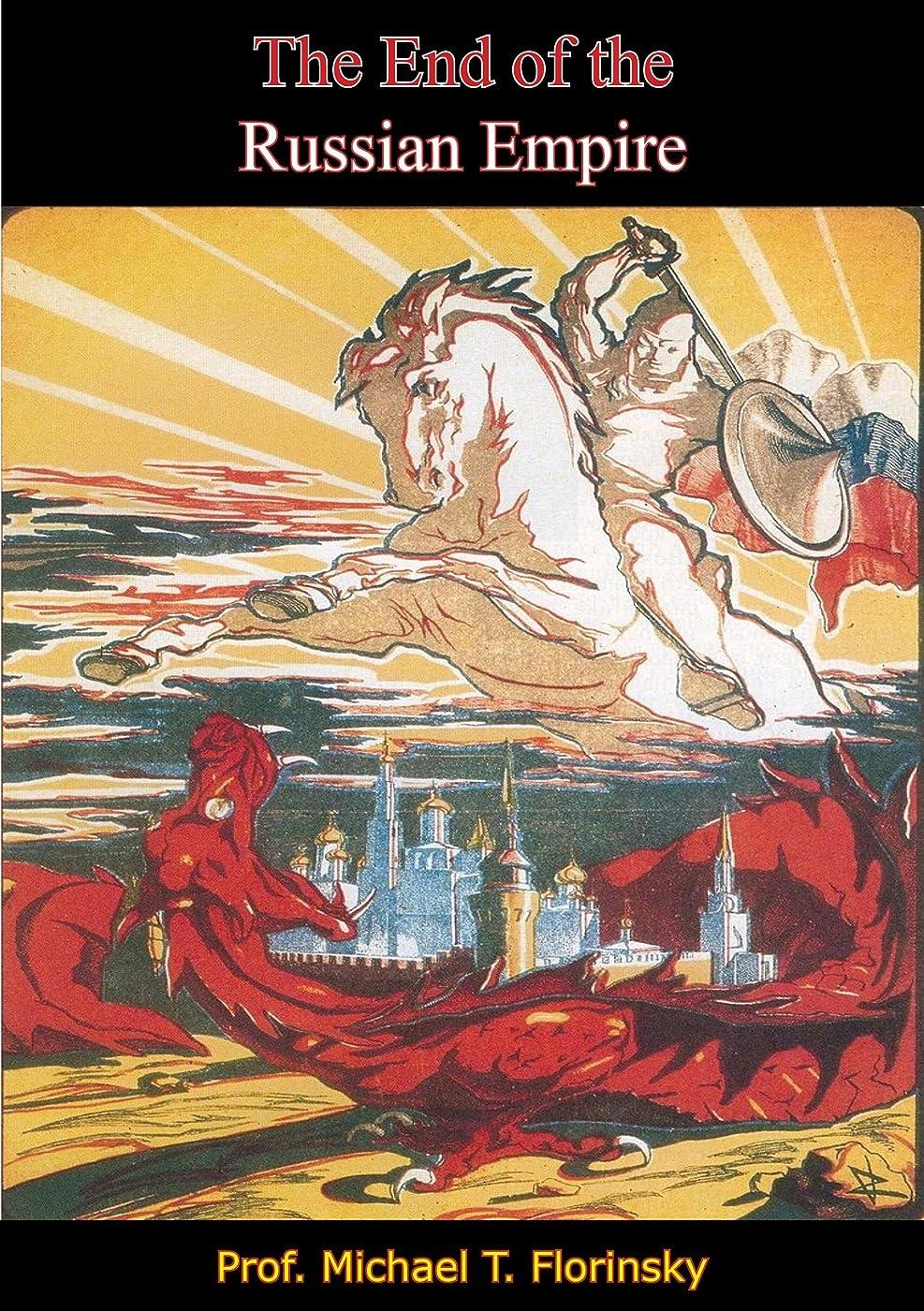 コールドほぼ農奴The End of the Russian Empire (English Edition)