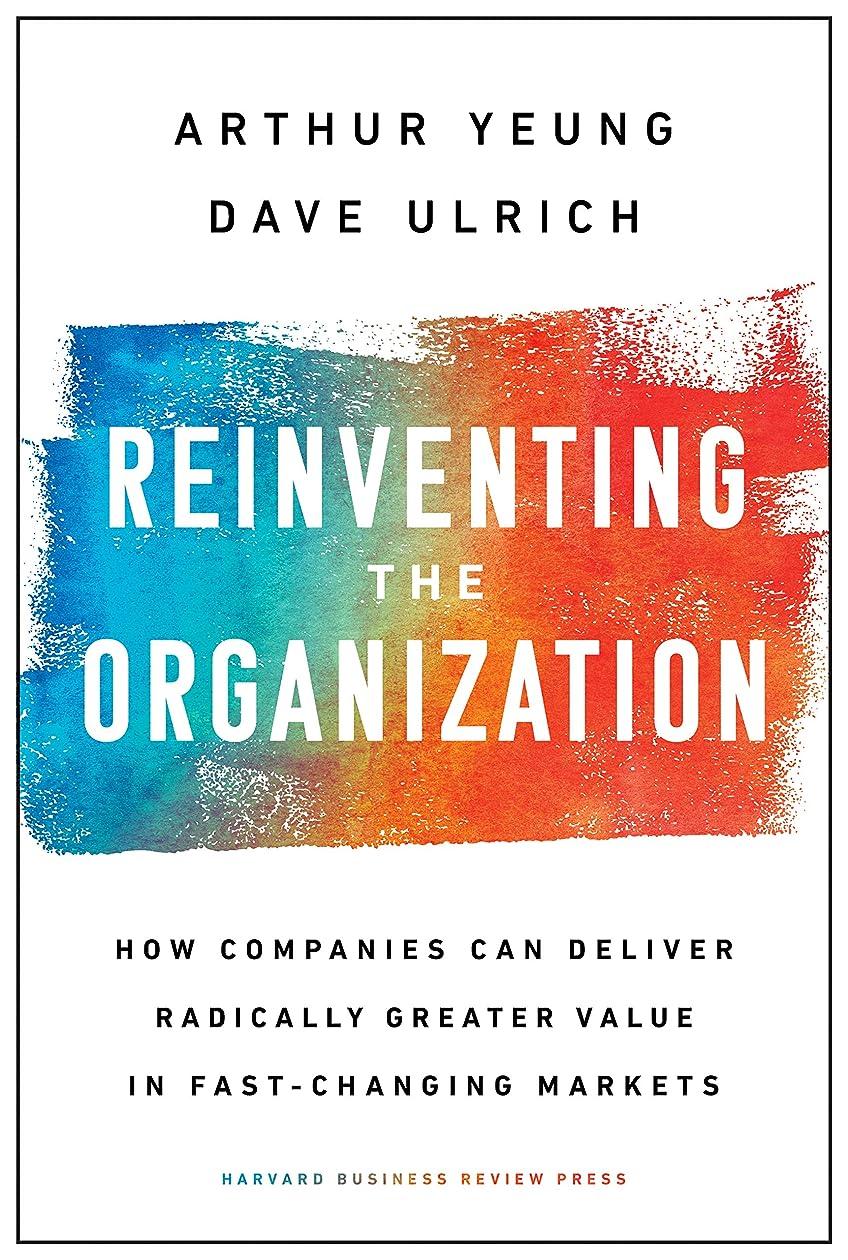 こどもの日さようなら私たち自身Reinventing the Organization: How Companies Can Deliver Radically Greater Value in Fast-Changing Markets (English Edition)