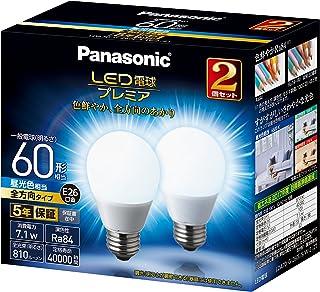 パナソニック LED電球 口金直径26mm プレミア 電球60形相当 昼光色相当(7.1W) 一般電球 全方向タイプ 2個入り 密閉器具対応 LDA7DGZ60ESW22T