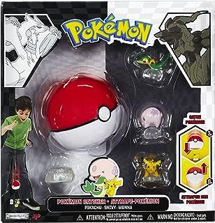 Pokemon Catcher Series #1 Grass Type Starter - Wave 1C - Pikachu