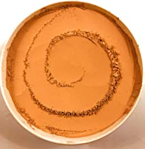 Moroccan Rhassoul Red Clay 16oz   1lb  Silken Very Fine Powder   Bulk spa masks wraps shampoo hair sponges   White Label H...