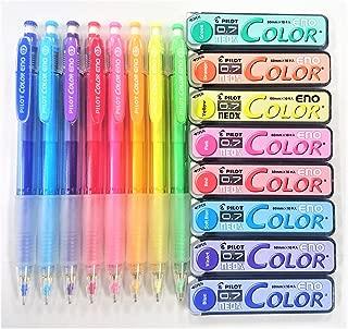 Pilot Color Eno 0.7mm 自动机械铅笔 8 色 & 0.7mm 铅笔芯 8 盒全套 带原装乙烯基笔盒