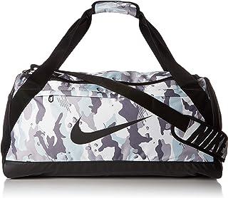 Nike Brasilia Medium Duffle - All Over Print