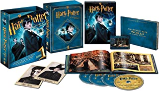 ハリー・ポッターと賢者の石 アルティメット・コレクターズ・エディション [DVD]