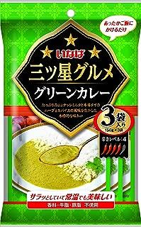 いなば食品 三ツ星グルメグリーンカレー (150g×3袋)