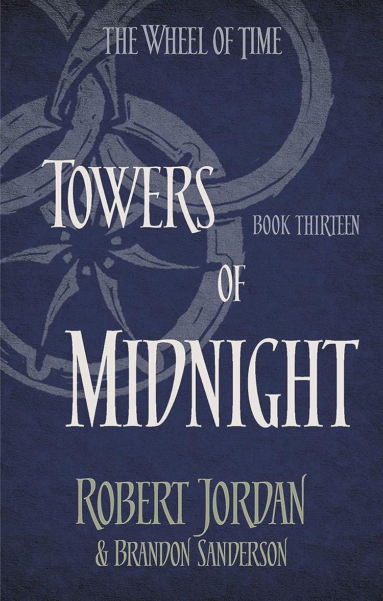 せせらぎ塗抹不格好Towers Of Midnight: Book 13 of the Wheel of Time (English Edition)