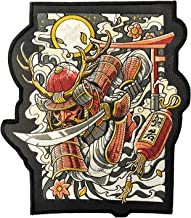 Ronin Oni Bushi Patch – Samurai Tactical Backpack Patch – Woven Cut Out Custom Patches for Backpack and Jackets – 6 ¾ x 8-...