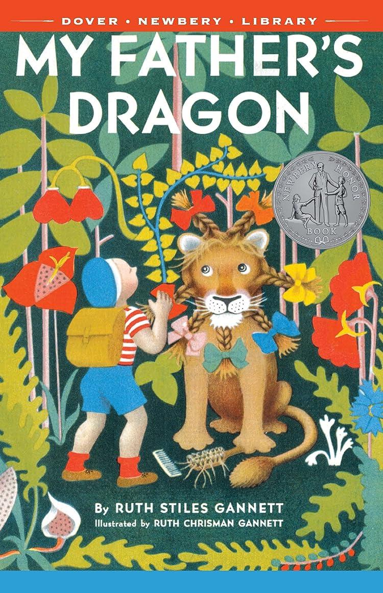 不利益くるくるファシズムMy Father's Dragon (English Edition)