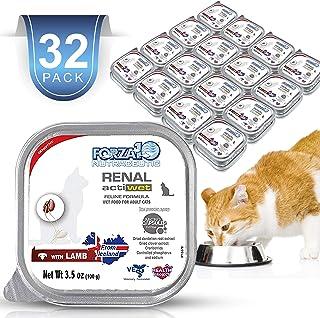 Wet Cat Food Kidney RENAL ACTIWET with Lamb 3.5oz, Adult Cat Food Wet, Renal Support Canned Cat Food
