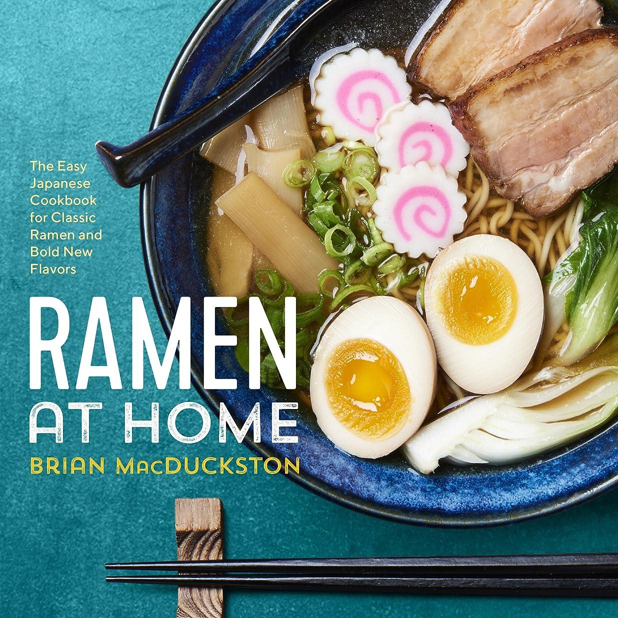 連結するヘビ消費者Ramen at Home: The Easy Japanese Cookbook for Classic Ramen and Bold New Flavors (English Edition)
