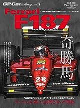 表紙: GP Car Story Vol.11 | 三栄書房