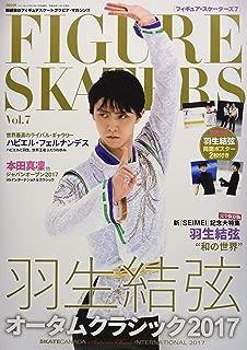 フィギュア・スケーターズ7 FIGURE SKATERS Vol.7