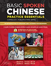 Basic Spoken Chinese Practice Essentials: An Introduction to Speaking and Listening for Beginners (CD-Rom with Audio Files...