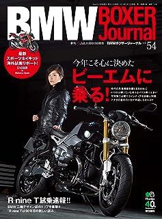 BMW BOXER Journal (ビーエムダブルボクサージャーナル)Vol.54[雑誌] BMW Motorrad Journal