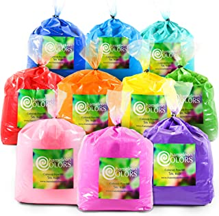 Colored Powder by Chameleon Colors – 50 lbs - 10 Colors. Vibrant Paint Powder For Races, 5k, Festival. Red, Yellow, Blue, Green, Orange, Purple, Pink, Navy Blue, Magenta, Aquamarine.