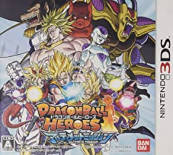 3ds Dragon Ball Heroes Ultimate Mission