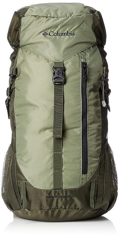 甘味恐ろしい年齢[コロンビア] Burke Mountain 30L Backpack II PU8179-347