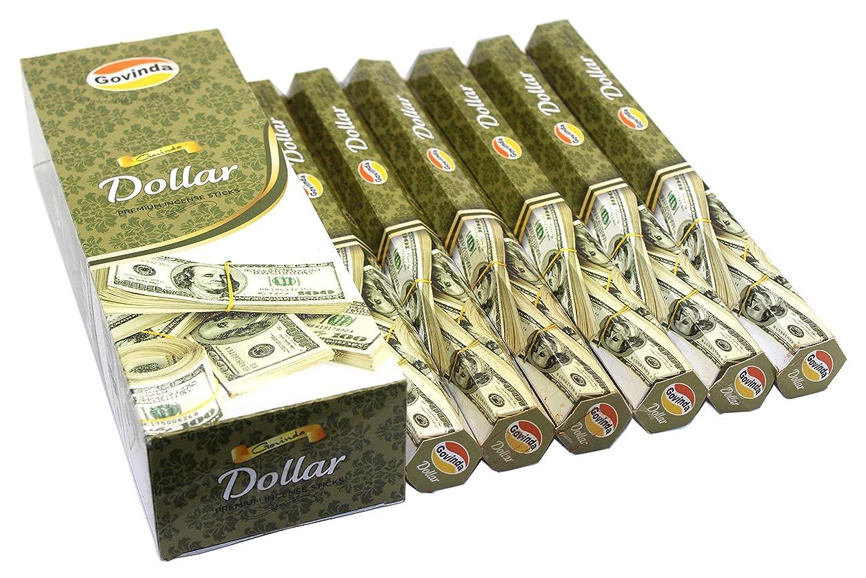 リッチ関数細胞Govinda Incense?–?Dollar?–?120?Incense Sticks、プレミアムIncense