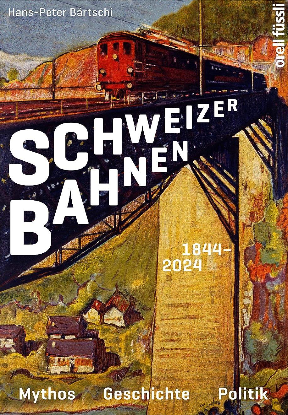 比率癒す熱Schweizer Bahnen: Mythos, Geschichte, Politik (German Edition)