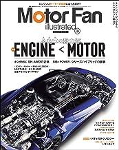 表紙: Motor Fan illustrated Vol.122 | 三栄書房