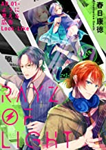 RAYZ OF LIGHT: AD.01 ように見える広告/Look Like…