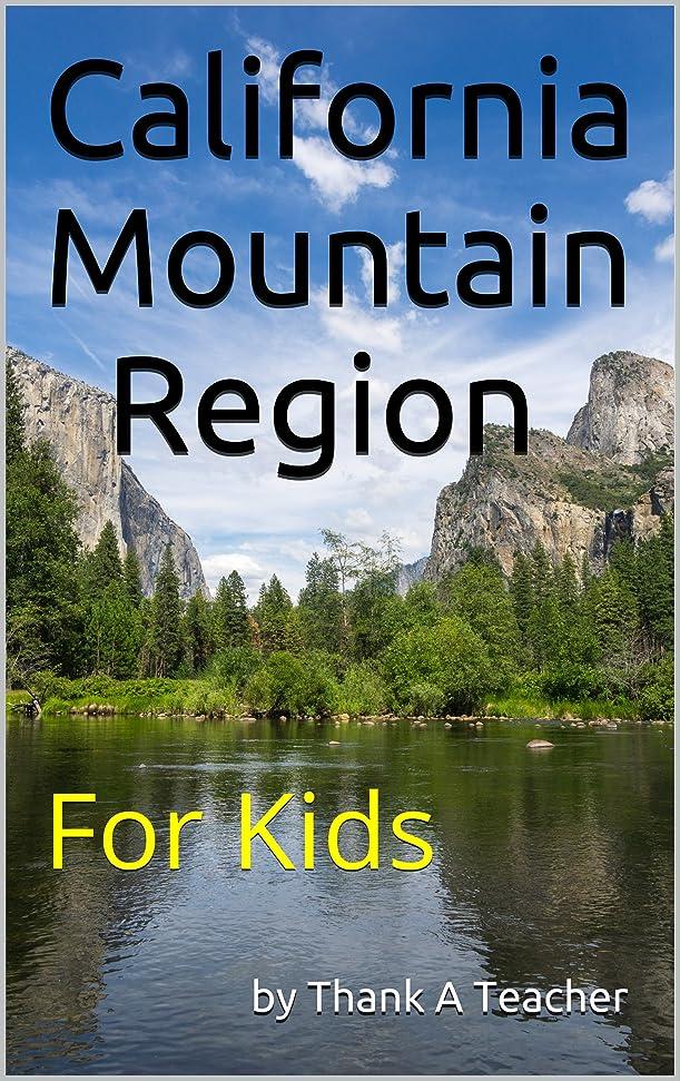 うぬぼれ数学説教するCalifornia Mountain Region: For Kids (California Region Series Book 3) (English Edition)