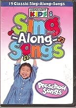 christian sing along dvd