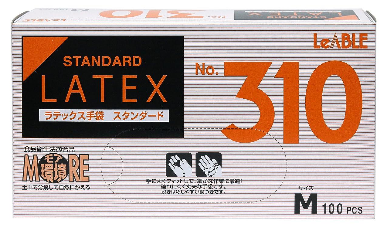 確かなガム木大和工場 ラテックスゴム手袋 NO.310 Mサイズ 100枚