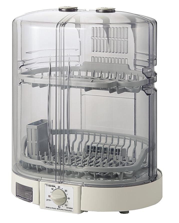 品種重さハードリング象印 食器乾燥機 縦型 80cmロング排水ホースつき EY-KB50-HA