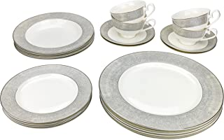 Majestic Porcelain 6480P, Silver-Plated Dinnerware Set, Dinner Service for Four, 20-Piece Set: 4 Dinner Plates, 4 Soup Plates, 4 Dessert Plates, 4 Tea Cups with 4 Saucers