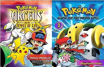POKEMON DP FULL SERIES: Vol.1- #2 :Haretas Very First Pokemon Battle (English Edition)