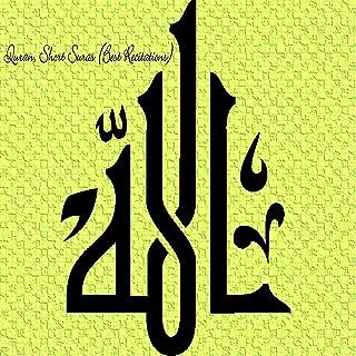 Quran, Short Surahs (Best Recitations)