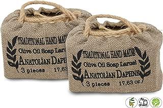 Olive Oil Soap Bar (6 Bars)