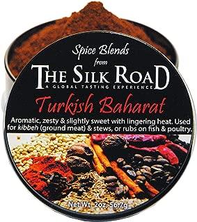 Turkish Baharat Spice Blend Seasoning from The Silk Road Restaurant & Market (2oz), Salt Free