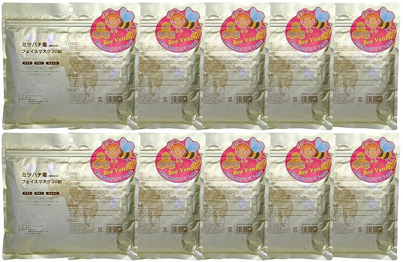 コメント平方飛ぶミツバチ毒フェイスマスク 30枚入 ×10個セット