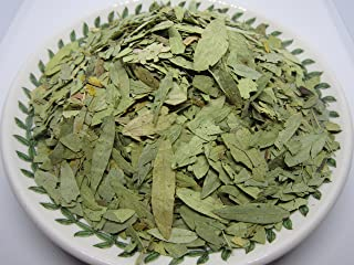 Senna Leaf - Senna alexandrina Dried Loose Leaf 100% from Nature (08 oz)