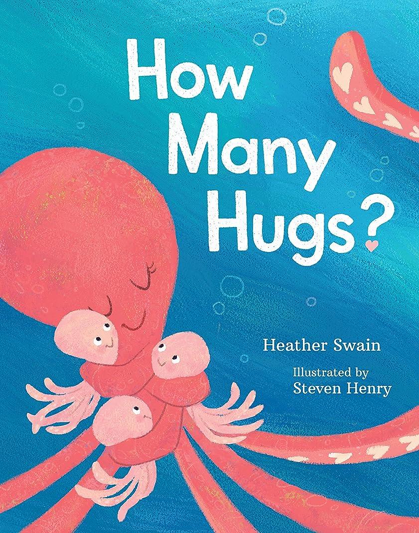正確哀受賞How Many Hugs? (English Edition)