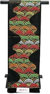 袋帯 単品 七五三 十三参りに 全通柄の袋帯 合繊「黒 青海波紋」KFP212