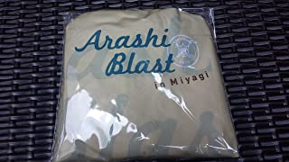 嵐 ARASHI 「BLAST in Miyagi 宮城」 コンサート 2015 公式グッズ レインポンチョ