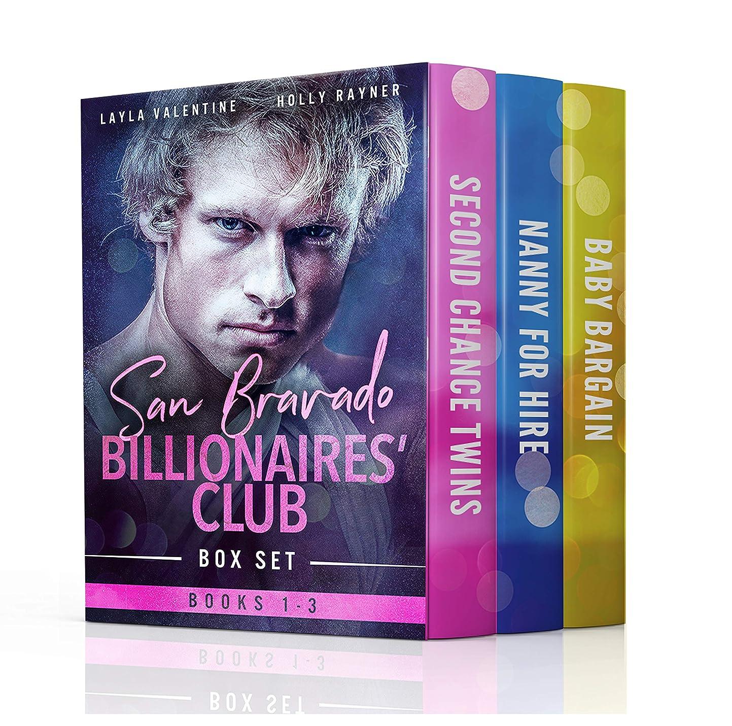 嫌い保護するプレフィックスSan Bravado Billionaires' Club Box Set: Books 1 - 3 (English Edition)