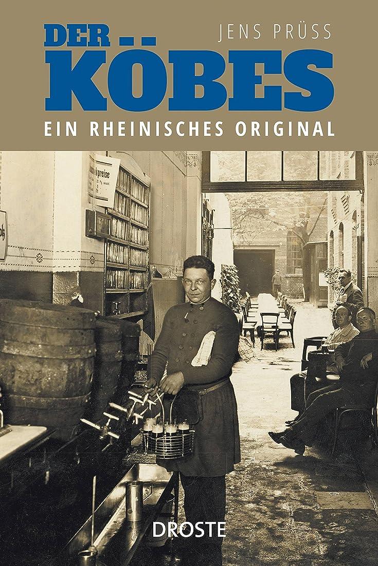 単調な変更可能イヤホンDer K?bes: Ein rheinisches Original (German Edition)