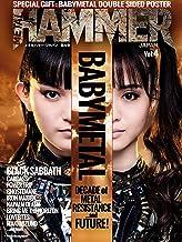 表紙: METAL HAMMER JAPAN Vol.4 | メタルハマー・ジャパン編集部