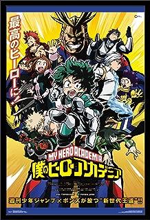 Trends International Hero Academia-Key Art Wall Poster, 22.375