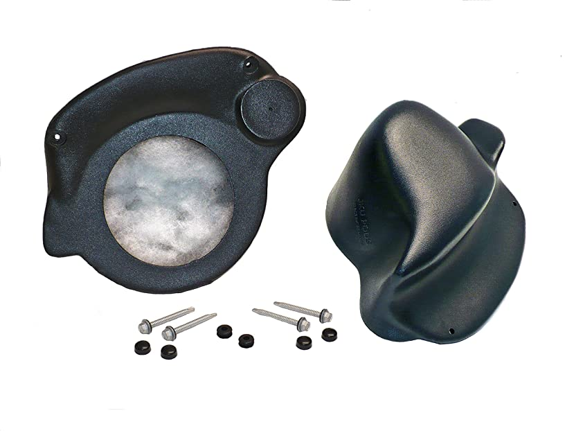 JKU-Pods By Select Increments - 07-16 Jeep Wrangler Unlimited Speaker Pods (Enclosures Only) veptcng272494