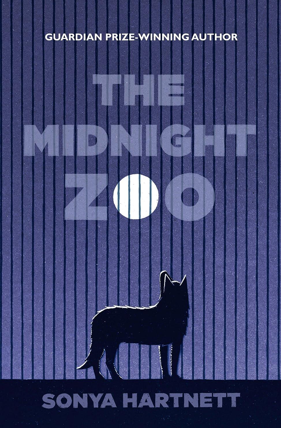 パリティコミットアロングThe Midnight Zoo (English Edition)