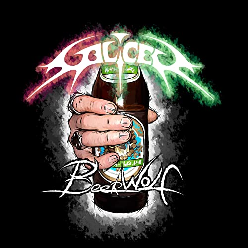 F.U.N.D.A. [Explicit] by Splicer on Amazon Music - Amazon.com