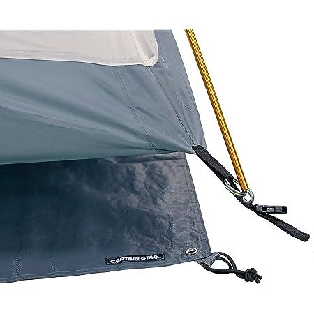 キャプテンスタッグ テント テントシート グランドシート 収納バッグ付き