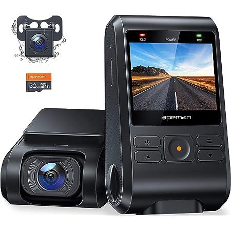 【2021進化版】 APEMAN ドライブレコーダー 前後カメラ 32Gカード付き 200万画素 IPSパネル 1080PフルHD 2カメラ 170度広角 GPS機能搭載 小型2インチ Gセンサー搭載/WDR/夜間対応/常時録画/駐車監視/動き検知/ドラレコ 車載カメラ 防水車検ETC対応 日本語メニュー 日本語説明書 2年保証 C550